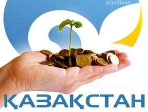 Казахстан будет выпускать государственные исламские финансовые инструменты