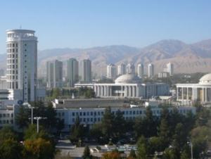 Туркменистан заключил инвестсоглашения с Исламским банком развития
