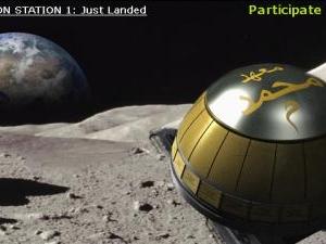 Мусульманские исследователи готовят к запуску лунную станцию имени Пророка Мухаммада