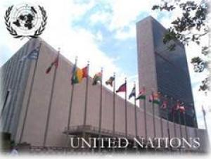 ООН: 65 лет эффективности или неспособности?