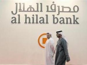 Казахстан как плацдарм развития исламского банкинга в СНГ