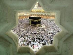 Исламский банк предоставит кредит желающим совершить хадж