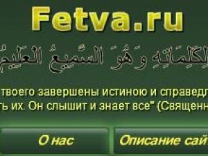 Мусульмане Пермского края ударят просвещением по сектантству