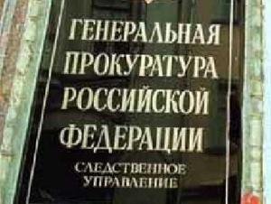 Мусульмане Кузбасса призвали поддержать обращение Рината Валитова