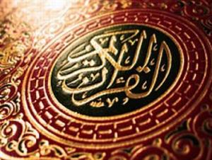 Албанские мусульмане познакомятся со смыслом Корана на родном языке