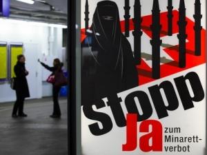 Мусульмане Швейцарии объединятся в ассоциацию