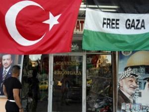 Турция определила действия Израиля как угрозу собственной безопасности