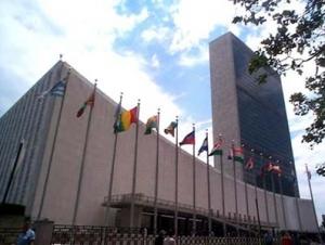 Спецтрибуналу ООН отказали в доверии