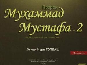 """Правозащитный центр """"Сова"""": Претензии к издательству """"Сад"""" не обоснованы"""