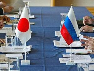 Японский МИД вызвал посла РФ, чтобы вручить ему ноту протеста