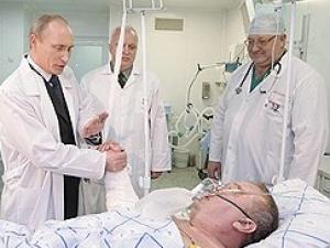 В автокатастрофе с участием генерала Шаманова виновным считают водителя