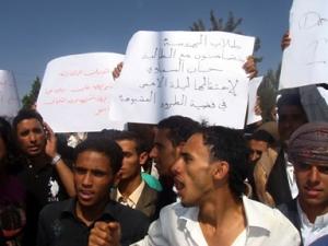 Студенты Йемена протестуют против незаконного ареста коллеги