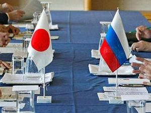 Недовольная Япония не против диалога