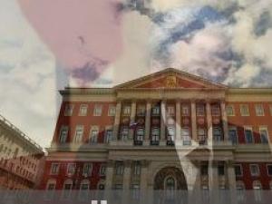 Префекты московских округов больше не будут министрами
