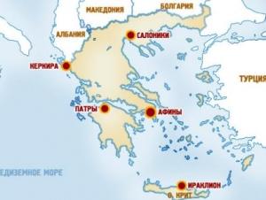 Взрыв мог произойти в посольстве России в Афинах