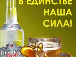 Алкогольное пиво приравняют к водке