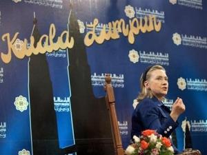 Х.Клинтон в Куала-Лумпуре