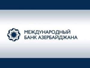 Международный Банк Азербайджана готовится к открытию «Исламского Окна»