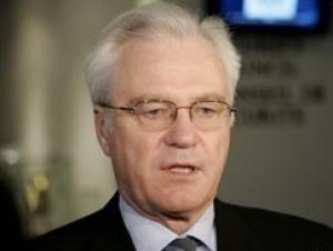 """Постпред России при ООН призвал НАТО """"уничтожать террористов"""""""