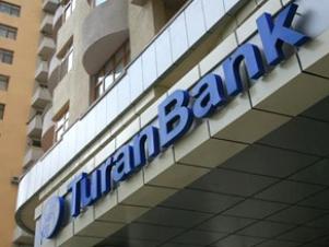 Исламская корпорация кредитовала азербайджанский TuranBank на 3 млн долл.