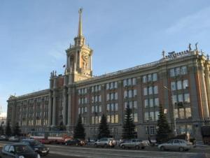 В Екатеринбурге пройдет съезд ДУМАЧР
