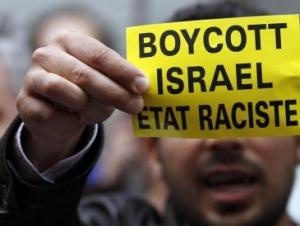 В Африке объявили бойкот израильским университетам