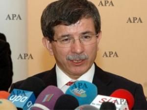 Председательство в Комитете Министров Совета Европы перешло к Турции