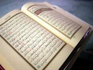 В Саудовской Аравии Коран теперь могут преподавать только саудийцы