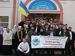Последняя группа украинских паломников отправилась в Аравию