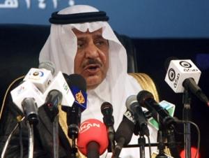 """Саудовские власти защитят паломников от """"Аль-Каиды"""""""