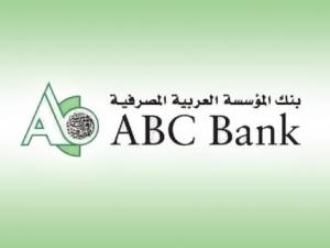 В России открывается первый арабский банк