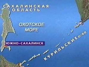 Россия и Япония обсудят перспективы развития дипломатических отношений
