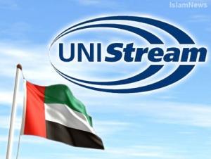 Система UNIStream добралась до ОАЭ