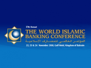 На Всемирной исламской банковской конференции обсудят стратегии развития исламских финансов
