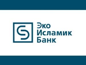 Первый исламский банк Кыргызстана поздравил мусульман с праздником Ид аль-Адха