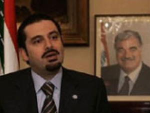 Саад Харири приезжает в Москву со всеми ливанскими министрами