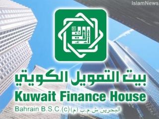 Кувейтский финансовый дом увеличивает инвестиции в жилой сектор