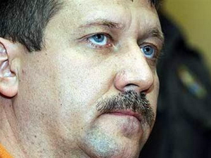 Русский узник совести