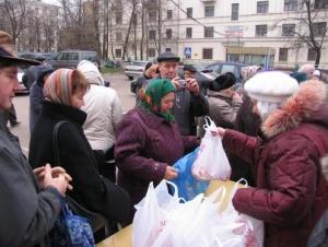 Малоимущие москвичи получили свежее мясо к Курбан-байраму