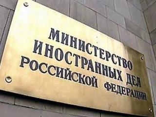 Религии в москве доклад 7899