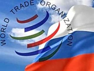 Вступление России в ВТО уже не за горами