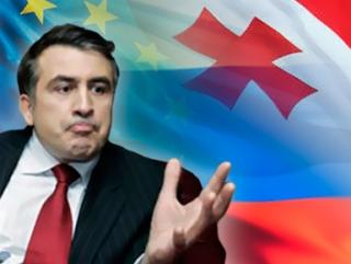 Грузия больше не будет воевать за Абхазию и Южную Осетию