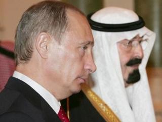 В Москве отметили двадцатилетие нормализации дипотношений между Россией и Саудовской Аравией