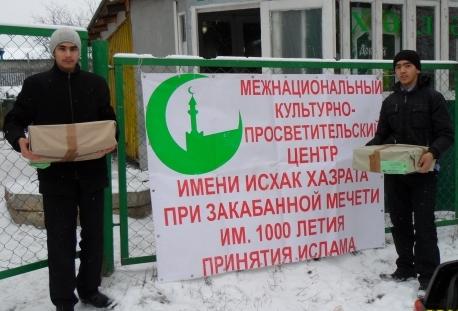 """В Казани прошла благотворительная акция """"Знание — Свет"""""""