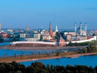 Татарстан назван одним из наиболее привлекательных для инвесторов регионов РФ