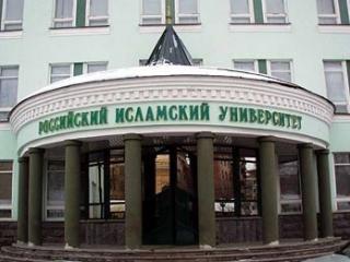 Преподаватели РИУ едут в Москву повышать профессиональный уровень