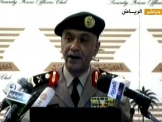 """В Саудовской Аравии арестованы десятки членов """"Аль-Каиды"""""""