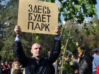 Жители Москвы готовятся к акциям протеста против строительства церкви