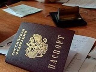 Процедура регистрации для россиян стала проще