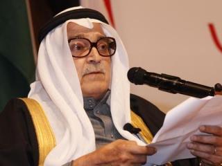 Готовится к открытию крупнейший в мире исламский банк